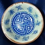 Bol de colecție portelan Chinezesc