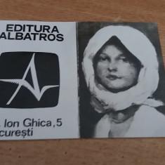 CCO 1973 - CALENDAR DE COLECTIE - TEMATICA RECLAMA - EDITURA ALBATROS - 1973