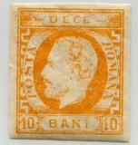 1871 , ROMANIA , CAROL CU BARBA NEDANTELAT 10 B. PORTOCALIU - NESTAMPILAT