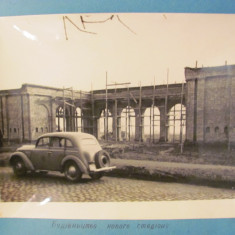 PVM - Lot 5 fotografii format mare cu masini vechi sfarsitul anilor '50 / URSS