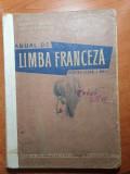 Manual limba franceza pentru clasa a 8-a  - din anul 1959
