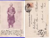 Evreu Cernauti ( Bucovina )- rara-Tipuri , evrei,, iudaica-clasica, Circulata, Printata