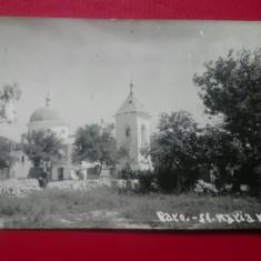 Chilia Noua biserica Sf.Maria, Circulata, Fotografie