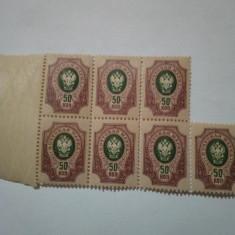 Bloc timbre nestampilate Rusia 1889 - 1904 =MNH