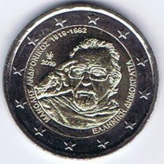 moneda 2 euro comemorativa GRECIA 2019_Manolis Andronikos - UNC
