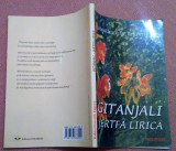 Gitanjali. Jertfa lirica - Rabindranath Tagore