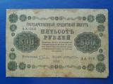 500 Ruble 1918 Rusia