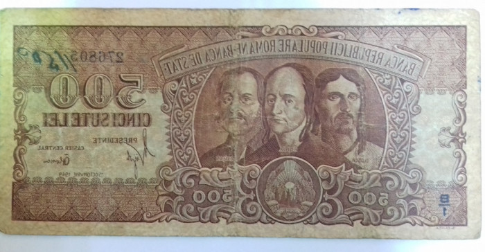 Bancnota 500 Lei - 1949