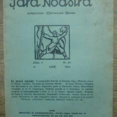 Tara noastra// revista culturala condusa de Octavian Goga, 24/1924