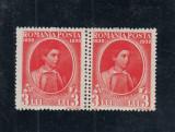 1938  LP 128  CENTENARUL  CAROL    EROARE   DUBLA   DANTELURA     MNH