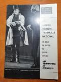 program teatrul national i.l.caragiale 1972-1973-dem radulescu,florin piersic