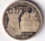 Romania 50 Bani 2012 (Neagoe Basarab) 23.75 mm, Proof, KM-287 UNC !!!