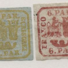 1862-64,PRINCIPATELE UNITE -RRRR++