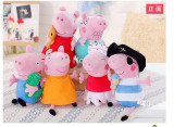 Set 6 jucarii de plus Peppa Pig