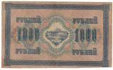 SV * Rusia  1000  RUBLE  1917
