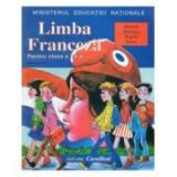 Limba franceza, Manual pentru clasa VII (Limba 1) - Cavallioti