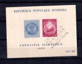 ROMANIA 1950 - EXPOZITIA FILATELICA -COLITA - MNH - LP 260