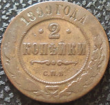 Moneda istorica 2 COPEICI - RUSIA TARISTA, anul 1899   *cod 4295