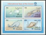 Maldives 1999 - Fauna marina, bloc neuzat