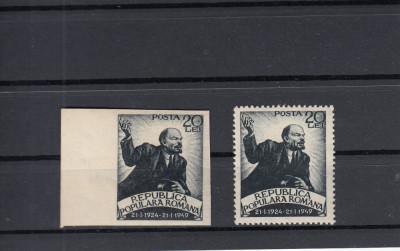 ROMANIA 1949  LP 250 LP 250 a - 25  ANI DE LA MOARTEA LUI LENIN   MNH foto