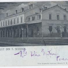 436 - TURNU SEVERIN, Railway Station, Litho, Romania - old postcard - used  1899, Circulata, Printata