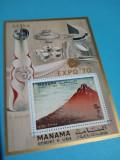 MANAMA, EXPO OSAKA 1970 - COLIȚĂ MNH