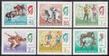 Ungaria, sport, hipism, inot, scrima, tir, 1969, MNH, Nestampilat