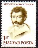 UNGARIA 1980, Aniversari - 150 de ani Károly Kisfaludy, poet, MNH, serie neuzata
