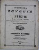 Bisericeasca istorie a lui Meletie, traducerea lui Veniamin Costachi, Tomul IV partea I, Iasi 1843