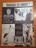 Sport august 1981-nadia comaneci la universiada,patzaichin cel mai bun din lume