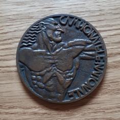 Medalie 1938 Atletism - Federatia romana de atletism - interbelica - regalista