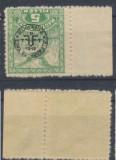 ROMANIA 1919 ocupatia Ungaria Debretin II eroare 5f MNH supratipar ranversat