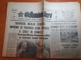 Romania libera 4 august 1976-art. si foto nadia comaneci si zona calea mosilor