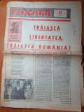 flacara 19 august 1976-nadia comaneci la cenaclul flacara,cartierul pantelimon