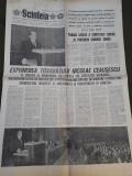 Ziarul Scanteia 25 octombrie 1989