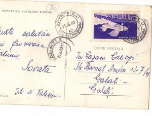 CPI B13806 CARTE POSTALA - SOVATA, LACUL URSU, RPR