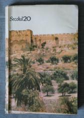 Secolul 20 (nr. 346-347-348) (Israel) foto