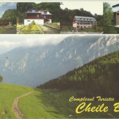 Romania, Cheile Butii, carte postala ilustrata, necirculata