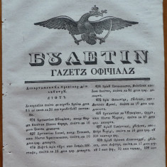 Ziarul Buletin , gazeta oficiala a Principatului Valahiei , nr. 65 , 1839