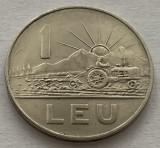 1 Leu 1966 Romania a UNC
