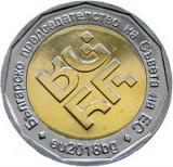 Bulgaria 2 Leva 2018 - (Bulgarian Presidency)  26.5 mm, KM-New UNC !!!