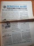 romania mare 21 iunie 1996