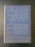 BELA KELEMEN - DICTIONAR ROMAN MAGHIAR