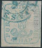 Moldova 1858 - Cap de bour,40 parale cu certificat autenticitate,Lp.6b