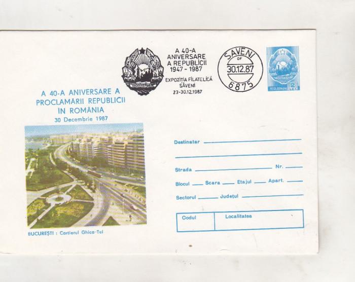 bnk fil Intreg postal 40 ani aniversare republica stampila ocaz. Expofil Saveni