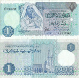 1988, 1 dinar (P-54) - Libia - stare XF+!