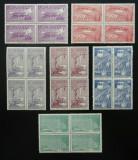Romania LP 132 , Ceferiada , bloc de 4 , MNH/**, Nestampilat