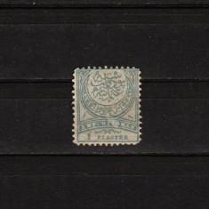Turcia 1890 #67  MNH  T009, Nestampilat