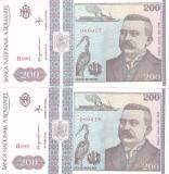Bancnota Romania 200 Lei 1992 - P100 UNC (numar mic - consecutive 000017 - 18)