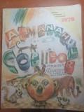 Almanahul copiilor 1978